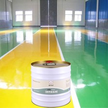 3D floor epoxy resin Epoxy Leveling Paint For Industrial Flooring