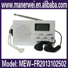 Wholesale for school imitation antique world band cheap portable am/fm radio