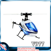 2015 new wl toys wltoys v977 rc helicopter,rc planes used helicopter price