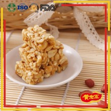 Hot sale nut snacks wholesale handmade sweet crispy peanut