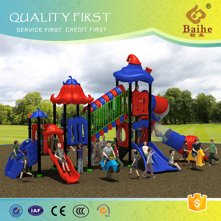 Baihe dreamlike series BH020 outdoor playsets for kids