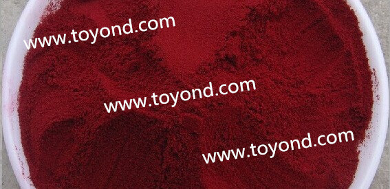 Red color hot sales feed additive astaxanthin