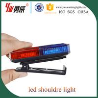 led shoulder warning light strobe light flashing light on shoulder with patent certificate in china