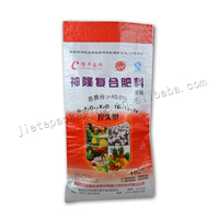 customized pp woven with sulfur compound fertilizer bag for garden
