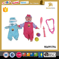 Full Set Play House Game Electric Talking Toy Doll