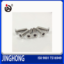 ISO14581 The plum blossom countersunk head machine screws