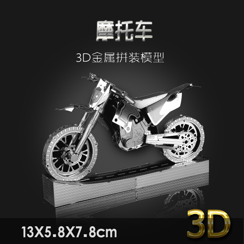Educational Toys Motorcycle Metal Works Diy 3D Laser Cut Models Puzzle Magnetic 3d Jigsaw Puzzles Free Shipping