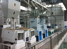 Fully automatic rice mill /rice milling machine with best price