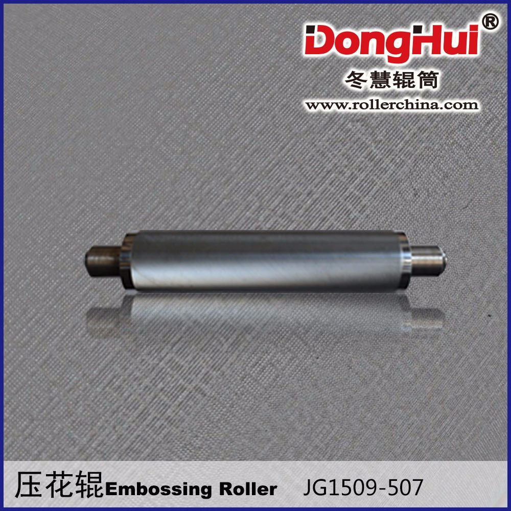 E1607-180,texture cylinder,3D pattern laser engraving