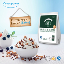 Frozen Yogurt Powder (Original) (High-end Extra Frozen Yogurt)