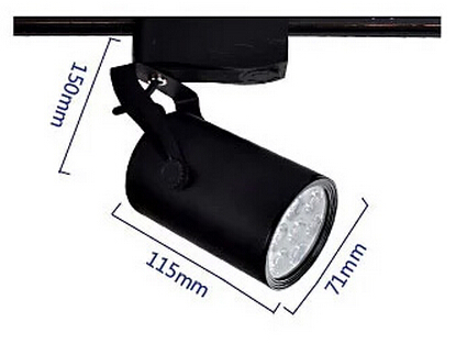 7w 12w flexible led monorail track lighting adjustable beam focus for art gallery lighting,shop