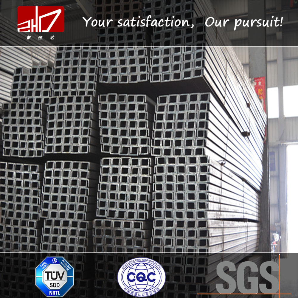 channel steel american standard, square channel steel for concrete construction