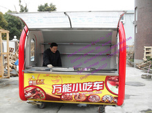 hot sale commercial food cart/mobile food cart trailer/food trucks