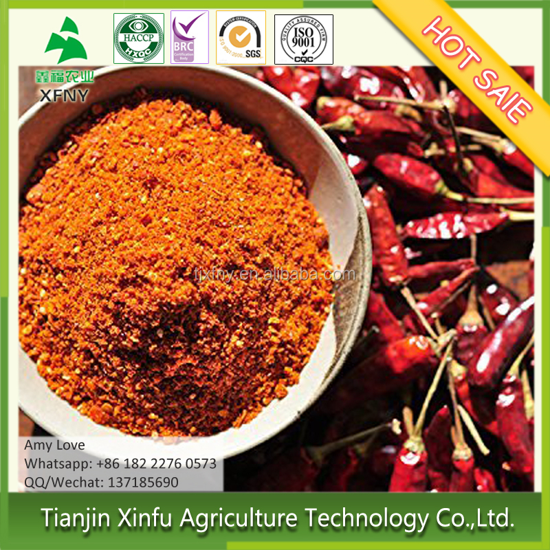 AD dried red paprika chili powder in Pakistan