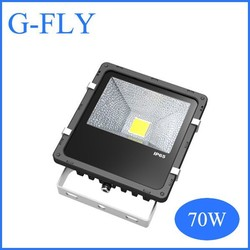 led flood light retrofit outdoor 70w
