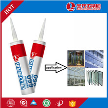 High Performance Acetic anti-fungus Silicone Sealant (100%RTV)