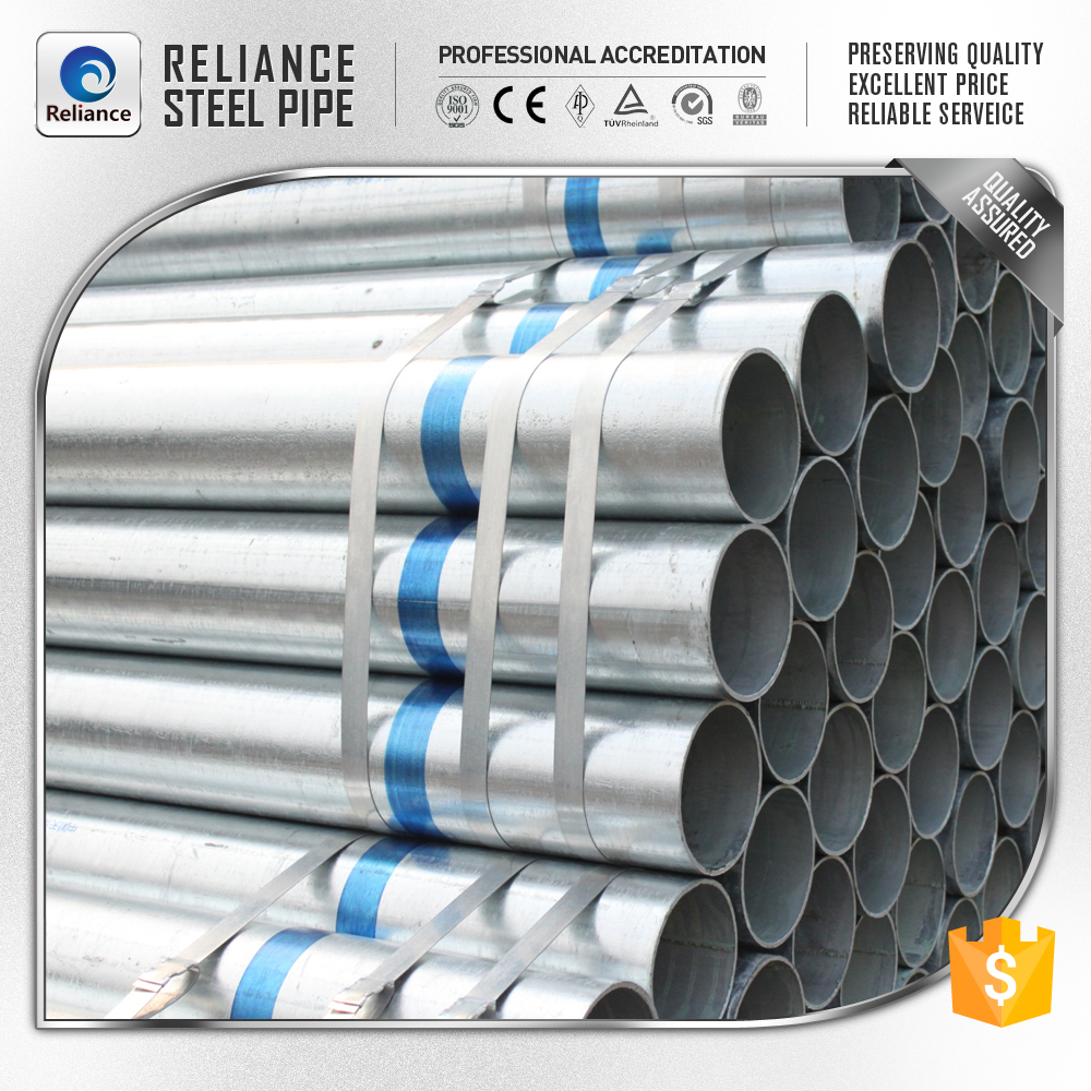 INDUSTRIAL AND CIVIL CONSTRUCTION TUBE GI ROUND PIPE