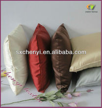 100% polyester plain dyed slub faux silk shantung cushion cover fabric