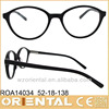 hot sale korean optical frames latest fashion in eyeglasses