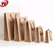 China Suppliers Cheapest Recyclable Brown Paper Bag Packaging With Handle