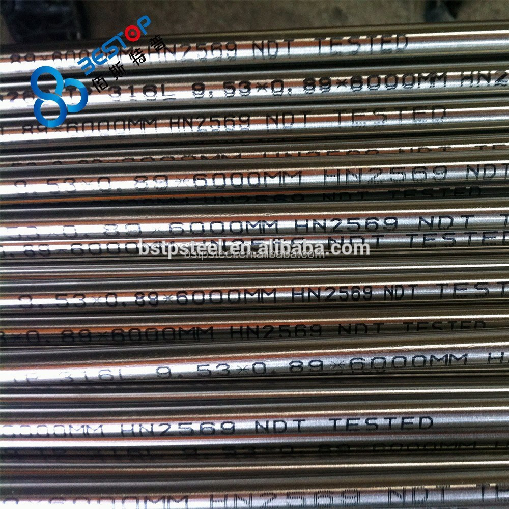Cheap price small stainless steel seamless tube/tubing, ss smls tubing