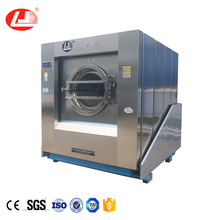 120kg Washer Extractor,Commercial automatic industrial washing machine