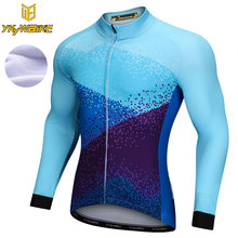 YKYWBIKE 2017 Men Cycling Jersey Long Sleeve Winter Thermal Fleece MTB Mountain Bike Clothing Breathable Quick Dry Bicycle Wear