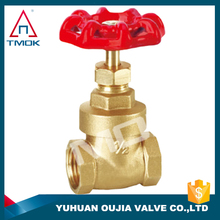 TMOK butt weld gate valve and brass color and thread material and red handwheel and high pressure in OUJIA VALVE FACTORY
