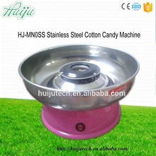 220V Automatic Capacity 30pcs/second mini cotton candy machine used for cotton candy HJ-MN0SS