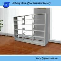 Aluminium book shelf