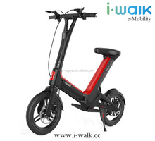 New City Smart Transportation electric bike e bicycle