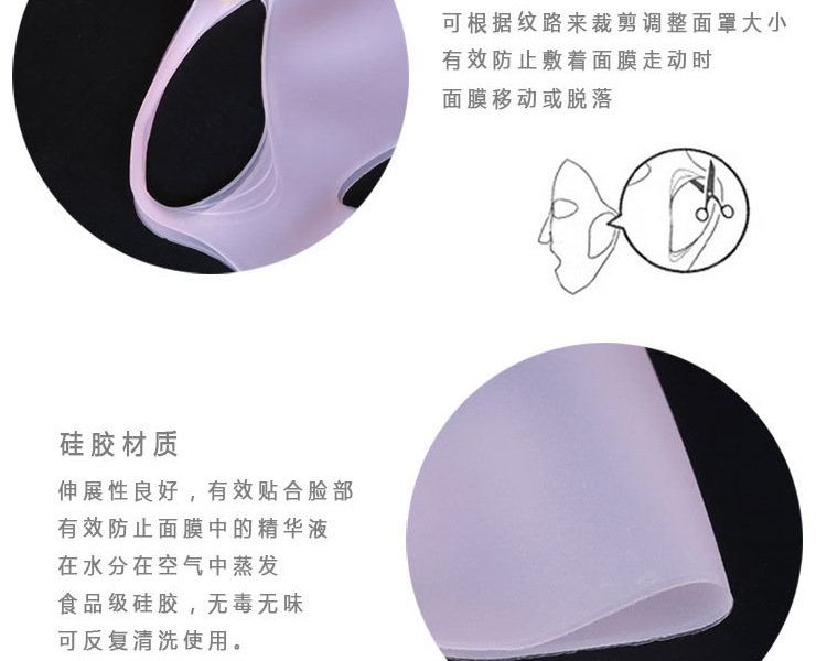 Silicone Mask Cover (9).jpg