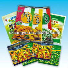 Popular! 2013 Small Compound Plastic Printed Snack Bag for Nut