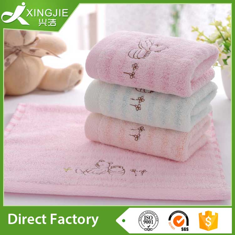 Cartoon embroidery cotton cute baby face towel