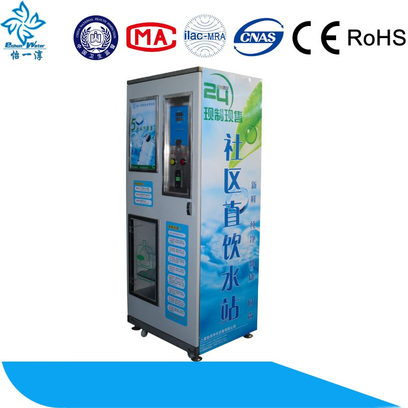 standing newly designed full automatic ro purified drinking water vending machine for hot sale