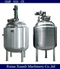 promotional price 50l pilot reactor made in China
