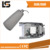 Aluminum housing LED Lampshade Industrial street light