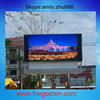 P6 tube8 led xxx animal video tube outdoor advertising led display ,p6 china sex video led screen