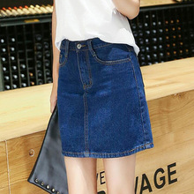 Wholesale New Design Fashion School Jean Pure Short Girl Mini Skirt