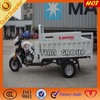 simple but useful three wheeled motorcyle on sale / Tricycle wheeler motorcycle for open cargo
