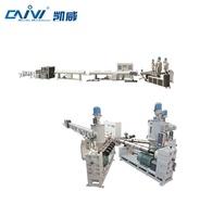 3 or 5 Layer PERT Pipe Making Machine / Pipe Extrusion Machine / Production Line