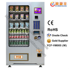 (YCF-VM005) Soccer Ball 8' LCD Moniter Noodles vending machines
