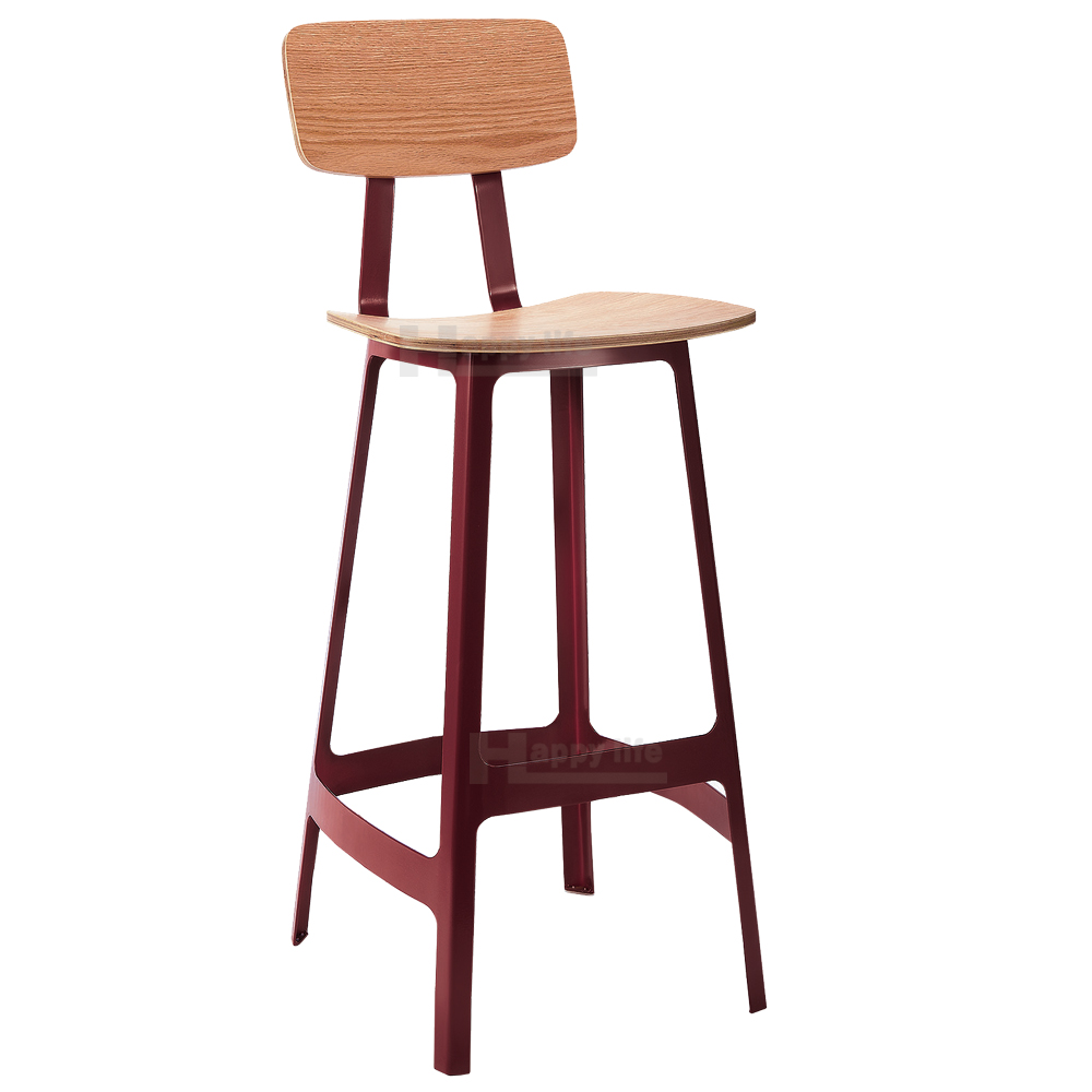 Commercial Wooden Top Bar Stool Chair With Steel Leg And  : Commercial wooden top bar stool chair with from www.alibaba.com size 1000 x 1000 jpeg 172kB