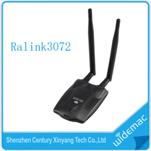 USB2.0 300Mbps 802.11N Ralink 3072 High Power Wireless USB Adapter with SMA 5dBi Antenna