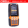 Military Grade Rugged Android Phone IP67 Waterproof Mobile Phone With TV Function