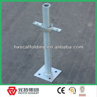 painted/Electrical/hot dipped galvanized jack base plate
