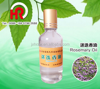 Organic Rosemary Oil MSDS Certificate