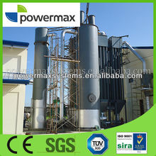 Hog fue gasification power plant equipment