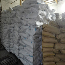 Feed Additives/Feedstuff grade silica