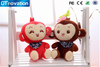 Good quality recording music Hip-hop monkey doll